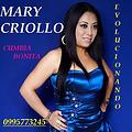Mary Criollo feat dJ karaway - Me Dejaste (Original mix)
