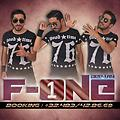 DJ F-ONE TURKISH SOFT MIX 1