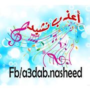 abo_sajed - Free Online Music
