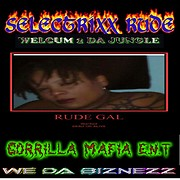 GORRILLA MAFIA ENTERTAINEMENT  I.T.L