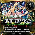 END OF YEAR REGGAE PARTY