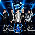 U-Kiss - Break Up