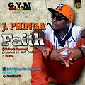 FAITH Foam Party Riddim (MIXED BY BEATZ DAKAY)