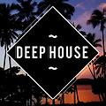 Summer Special Mix 2017 Deep House (Chill Out Mix)