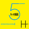 Human Elements 5th Anniversary Mix Vol. 4 (By Heavy1)