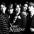 SHINee - Your Number (Japanese)