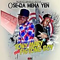 Osedamayen-Tony Mary El insuperable Feat Fistong Boy