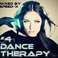 Dance Therapy #4 [2015]