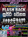 03 - HINDI SONG FLASH BACK SUPIRI WENSA WWW.MUSIC-SAJJE.LK