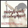 Track 2 - The Hate Diary