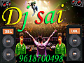 aaa Funky  Mix By DjSai 9618700498