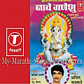 02. Chala Haath Joduni ~ www.My-Marathi-Songs.blogspot