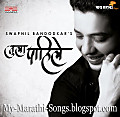 01. Sawali Unhamadhye [My-Marathi-Songs.blogspot.com]