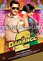Dabangg 2 (2012) - priyo4you.blogspot