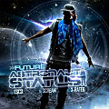 Future-Never Seen These Prod By Will-A-Fool