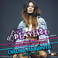 #25 Podcast DEEJAY PLAYLIST Radio Show - Mixes by CHELINA MANUHUTU (Tech-House Mix)