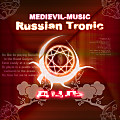 RussianTronic-Track 2