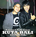 ReJason & Rully Lemon - Kuta Bali (Original Mix)