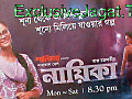 Nayika(Title) Origenal Full Song from Sananda Tv[ExclusiveJagat.Tk]