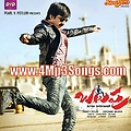 Kajalu Chellivaa [www.4Mp3Songs.com]