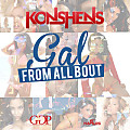 Konshens - Gal From All Bout [Good Good Productions]