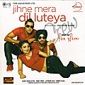 Bina Gallo Kise Naal [Music-Bhinda Aujla] @Luckylinks.in