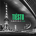 Tiesto x Vassy - Faster Than A Bullet (Extended Mix)