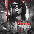 16 - Smoke Sumthin (Lil Wayne Ft. Curreny)(Remix)