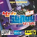 MADE IN SONOU mixtape Hosted by DJ Choko 28AB3883  22961408662