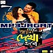 02. Jaani Dekha Hobe (Male)   MP3Jagat.blogspot