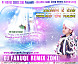 Dj faruqe ~ 001 GHAOUS UL WARA - Naat mix 2011.mp3