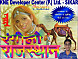 07. Aaj Kal Ki Choriyan (Popular  Rajasthani Song)   [www.Kn99.blogspot.in]