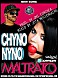 Chyno Nyno - Maltrato (Prod. Omi Corchea y Jota El Movie Makers) (DJ DONI - www.reggaetonaltocalibre.es.tl Y www.reggaetonaltocalibre.tk).mp3