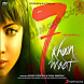 Yeshu (7 Khoon Maaf) (3 min. Promo Track) [DM].mp3
