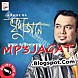 08. Sabash Bangali   MP3JAGAT.Blogspot.Com