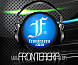 Randy Glock Ft J Tonez &amp; Jon Z - Hablame de dinero (www.fronteaera.com).mp3