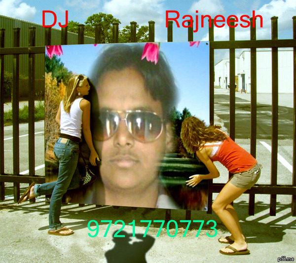 Hay O Meri Jaan Mp3 Song Free Download: Jaan O Meri Jaan -( House Back ) DJ Rajneesh Exclusive